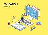 교육 (주제), 학생, 인터넷강의, 공부, 컴퓨터, 책, 그래프