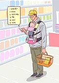 육아, 아기 (인간의나이), 남편, 육아대디 (아빠), 가족, 라이프스타일, 쇼핑 (상업활동), 슈퍼마켓 (가게), 아기띠, 아빠