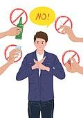 건강관리 (주제), 건강한생활 (주제), 라이프스타일, 금연 (흡연문제), 금주 (주제), 거부 (정지활동), 말풍선