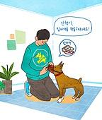 애완동물 (길든동물), 머즐 (애완동물장비), 펫티켓 (예절), 애완견 (개), 걷기 (물리적활동)