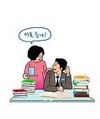대학수학능력시험 (시험), 수험생, 공부, 고3, 고등학생, 환호 (말하기)