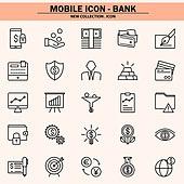 벡터파일 (일러스트), 아이콘, 아이콘세트 (아이콘), 모바일아이콘, 웹아이콘, 픽토그램, 라인아이콘, 단순 (컨셉), 비즈니스, 금융, 대출, 은행 (금융빌딩), 가상화폐, 모바일뱅킹, 보안 (컨셉), 인터넷뱅킹 (전자상거래)