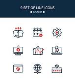 아이콘, 아이콘세트 (아이콘), 라인아이콘, 픽토그램, 단순 (컨셉), 비즈니스, 비즈니스 (주제)