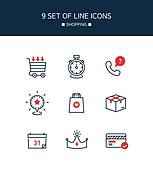 아이콘, 아이콘세트 (아이콘), 라인아이콘, 픽토그램, 단순 (컨셉), 쇼핑, 세일 (사건)
