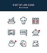 아이콘, 아이콘세트 (아이콘), 라인아이콘, 픽토그램, 단순 (컨셉), 주방 (건설물)