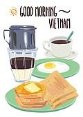 음식, 디저트, 커피 (뜨거운음료), 베트남문화 (세계문화), 토스트