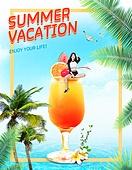 여름, 계절, 뜨거움 (컨셉), 방학, 휴가 (주제)