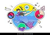 여름, 물장난 (장난치기), 수영 (움직이는활동), 바다, 안전, 안전교육, 위험, 물장난