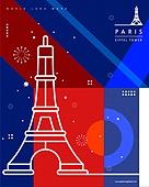 랜드마크, 기하학모양 (도형), 패턴, 도형, 컬러풀, 프랑스 (중부유럽), 파리 (프랑스), 에펠탑