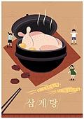 음식, 한식 (아시아음식), 미니어쳐 (공예품), 젓가락, 보양식, 복날 (한국전통), 삼계탕, 인삼