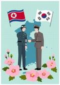 평화, 남북통일, 화해, 북한 (한국), 무궁화, 한반도지형 (한국지명), 태극기, 북한기 (국기), 악수