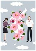평화, 남북통일, 화해, 북한 (한국), 무궁화, 한반도지형 (한국지명)