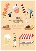 전통축제 (홀리데이), 라이프스타일, 연례행사 (사건), 엔터테인먼트이벤트 (사건), 음식 (음식물), 꼬치, 맥주