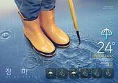 여름, 계절, 날씨, 기온 (교토시), 기후 (묘사), 예측 (컨셉), 비 (물형태), 장마, 폭우