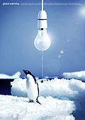지구온난화, 재해 (자연현상), 환경오염, 환경, 위기