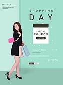 웹템플릿, 메인페이지 (이미지), 레이아웃, 여성, 미녀 (아름다운사람), 상업이벤트 (사건), 패션, 쇼핑, 세일 (사건), 쿠폰, 이벤트페이지