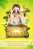 템플릿 (유저인터페이스), 상업이벤트 (사건), 여름, 휴가 (주제), 여성, 20-29세 (청년), 미녀 (아름다운사람), 비키니, 수영복