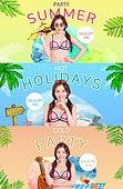 웹템플릿, 한국인, 여성, 상업이벤트 (사건), 미녀 (아름다운사람), 비키니, 휴가 (주제), 여름, 여행, 세일 (사건), 배너 (템플릿), 팝업