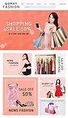 웹템플릿, 메인페이지 (이미지), 홈페이지, 배너 (템플릿), 쇼핑, 패션, 상업이벤트 (사건), 세일 (사건), 쿠폰, 여성