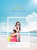여름, 바다, 해변, 휴가, 수영복, 백그라운드, SNS, 비키니, 물놀이튜브 (부풀림), 비치볼