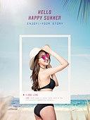 여름, 바다, 해변, 휴가, 수영복, 백그라운드, SNS, 비키니, 야자잎