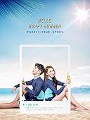 여름, 바다, 해변, 휴가, 수영복, 백그라운드, SNS, 야자잎, 래쉬가드 (수영복), 커플
