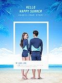 여름, 바다, 해변, 휴가, 수영복, 백그라운드, 래쉬가드 (수영복), 커플, 야자나무 (열대나무)