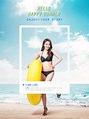 여름, 바다, 해변, 휴가, 수영복, SNS, 비키니, 물놀이튜브 (부풀림)