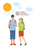 자외선, 피부, 스킨케어 (뷰티), 라이프스타일, 여름, 태양, 선크림 (화장품), 아웃도어 (레크리에이션)
