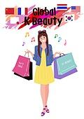 한류, 뷰티, 세계문화 (주제), 문화와예술 (주제), 쇼핑, 쇼핑백, 여행자 (역할)