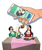 배달음식, 배달, 라이프스타일, 스마트폰, 모바일어플리케이션 (인터넷), 배달 (일), 돈가스, 밥 (음식), 커플