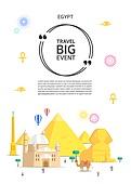 일러스트, 벡터파일 (일러스트), 평면 (물체묘사), 랜드마크, 팝업, 여행, 해외, 이집트 (북아프리카), 피라미드 (건설물), 낙타
