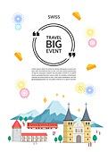 일러스트, 벡터파일 (일러스트), 평면 (물체묘사), 랜드마크, 팝업, 여행, 해외, 스위스 (중부유럽), 알프스산맥 (산맥)