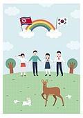 평화, 남북통일, 통일, 어린이 (인간의나이), 동물, 태극기, 북한기 (국기), 사슴 (발굽포유류), 토끼 (토끼목), 잔디밭 (경작지), 무지개