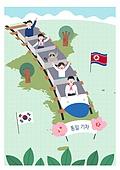 평화, 남북통일, 통일, 어린이 (인간의나이), 동물, 태극기, 북한기 (국기), 기차 (육상교통수단), 기차, 한반도지형 (한국지명)
