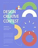 포스터, 타이포, 공모전, 대회, 이벤트, 디자인, 기하학모양 (도형)