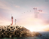 그래픽이미지, 포스터, 여행, 휴식, 라이프스타일, 욜로 (컨셉), 한국인, 20-29세 (청년), 여성, 휴가, 등대