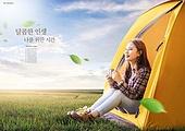 그래픽이미지, 포스터, 여행, 휴식, 라이프스타일, 욜로 (컨셉), 한국인, 20-29세 (청년), 여성, 휴가, 텐트, 캠핑