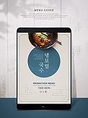 디지털태블릿 (개인용컴퓨터), 음식, 메뉴 (서류), 요리 (음식상태), 메밀국수 (면)