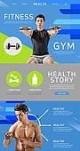 웹템플릿, 메인페이지 (이미지), 웹사이트 (유저인터페이스), 운동, 웨이트트레이닝 (근육강화운동), 다이어트, 건강관리 (주제), 남성, 헬스클럽 (레저시설), 체육관 (레저시설), 운동기구, 레이아웃
