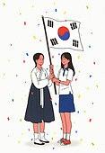 광복절, 콘페티, 대한민국 (한국), 애국심, 태극기, 소녀, 한복, 교복
