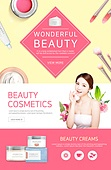 웹템플릿, 이벤트페이지, 여성, 뷰티 (아름다움), 화장품 (몸단장제품), 아름다움, 피부, 잎 (식물부분), 깨끗함 (좋은상태)