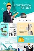 웹템플릿, 웹사이트 (유저인터페이스), 비즈니스 (주제), 회사건물 (건물외관), 비즈니스맨, 화이트칼라 (전문직), 비즈니스우먼, 그래프, 건설업 (산업)