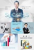 웹템플릿, 웹사이트 (유저인터페이스), 비즈니스 (주제), 회사건물 (건물외관), 비즈니스맨, 화이트칼라 (전문직), 비즈니스우먼, 그래프, 성공