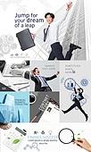 웹템플릿, 웹사이트 (유저인터페이스), 비즈니스 (주제), 회사건물 (건물외관), 비즈니스맨, 화이트칼라 (전문직), 비즈니스우먼, 그래프