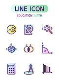 아이콘, 아이콘세트 (아이콘), 라인아이콘, 컬러풀, 교육 (주제), 수학, 교과목, 육면체 (Three-dimensional Shape), 교집합