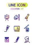 아이콘, 아이콘세트 (아이콘), 라인아이콘, 컬러풀, 교육 (주제), 미술 (미술과공예), 그림붓 (예술도구), 팔레트, 교과목