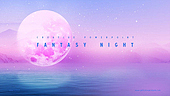 파워포인트, 메인페이지, 밤 (시간대), 하늘, 야경, 환상 (컨셉), 별 (우주)