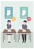 교육 (주제), 시험, 학생, 고등학생, 공부, 교복, 교실, 쪽지, 책상