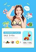 웹템플릿, 이벤트페이지, 한국인, 여성, 미녀 (아름다운사람), 여름, 팝업, 비키니, 상업이벤트 (사건), 세일 (사건), 쿠폰